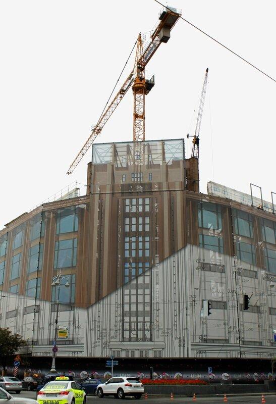 Реконструкция ЦУМ в Киеве