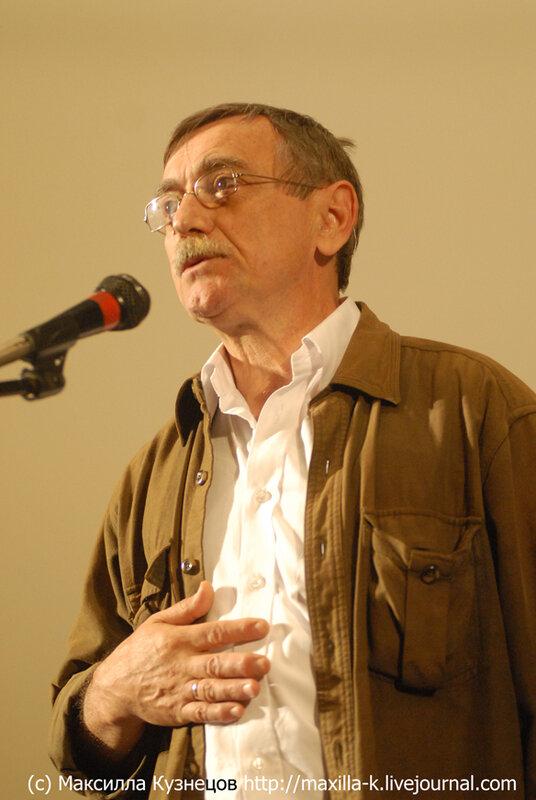 Сергей Юриздицкий