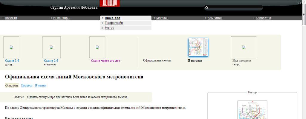 http://img-fotki.yandex.ru/get/9154/50344577.0/0_bb915_9b5e79a0_XXL.jpg