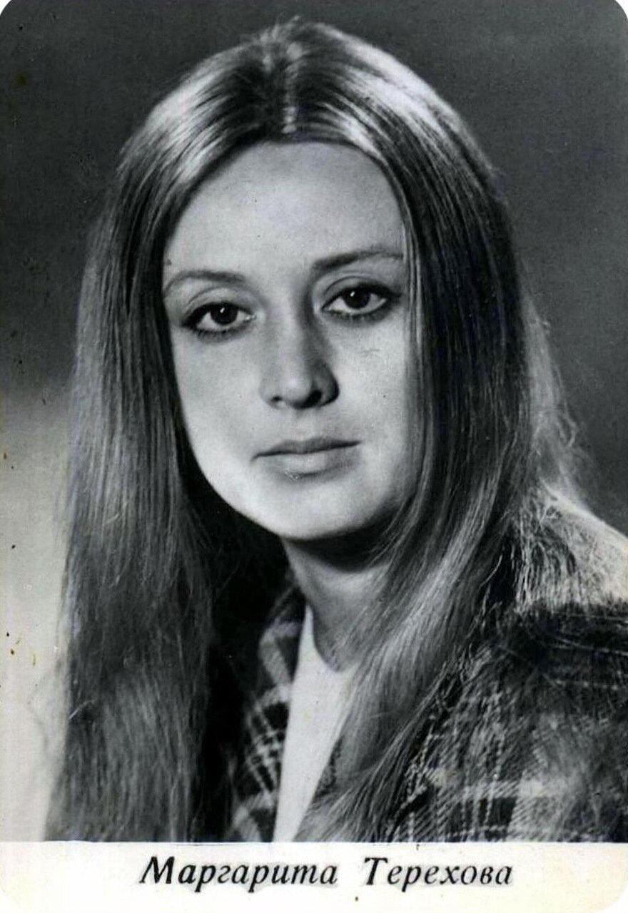 Маргарита Терехова, Актёры Советского кино, Коллекция открыток