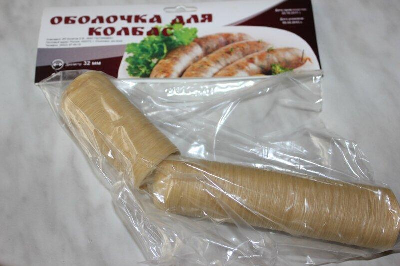Колбаса в коллагеновой оболочке рецепт
