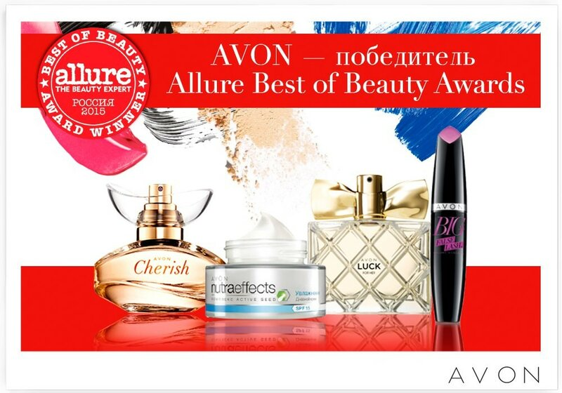 Лауреат премии Allure Best of Beauty Awards