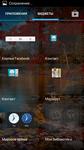 Screenshot_2013-06-18-17-48-43.png