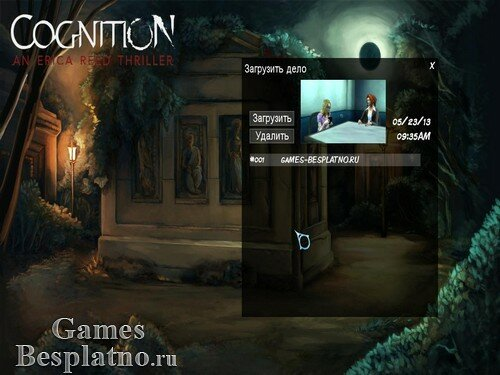 Cognition: An Erica Reed Thriller - Episode 2: The Wise Monkey + русификатор