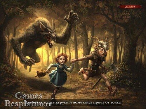 Ведьмочка Эви: Волшебное путешествие