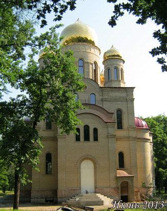 Храм Успенской Пресвятой Богородицы
