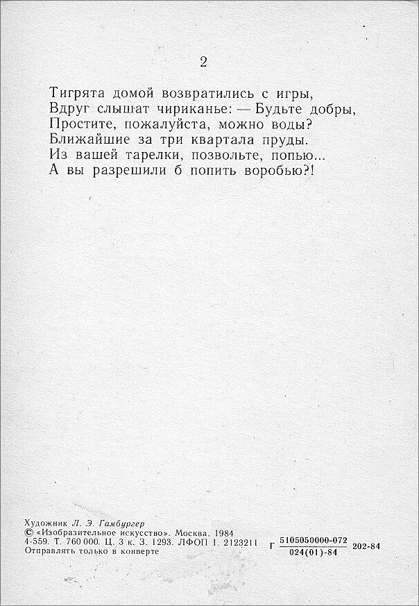 Оформление страницы фотоальбома своими руками 197