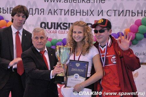 «ДотМедиа» - бронзовый призер Первенства России по футболу среди женских команд