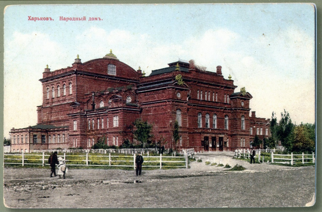 Народный дом на Конной площади