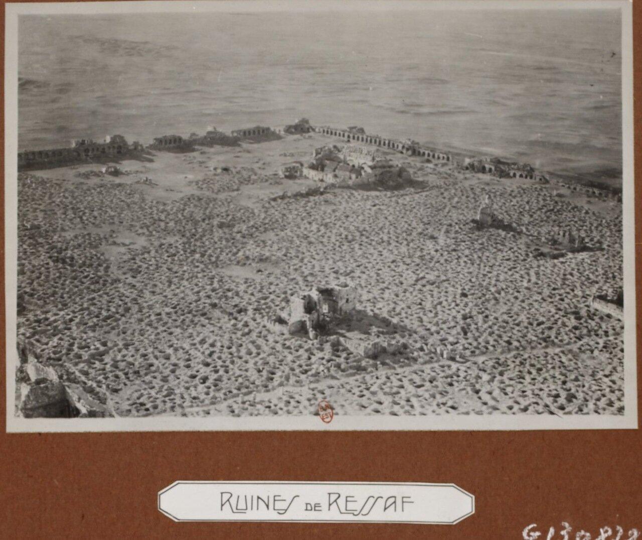 Руины Рессафа