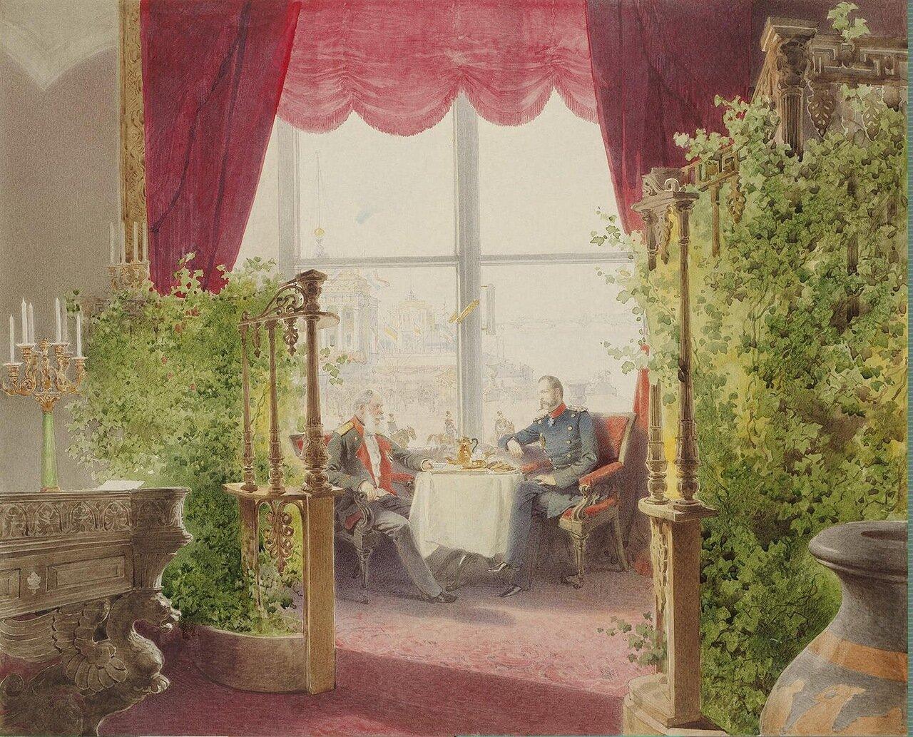 Завтрак императоров Александра II и Вильгельма I в Зимнем дворце.