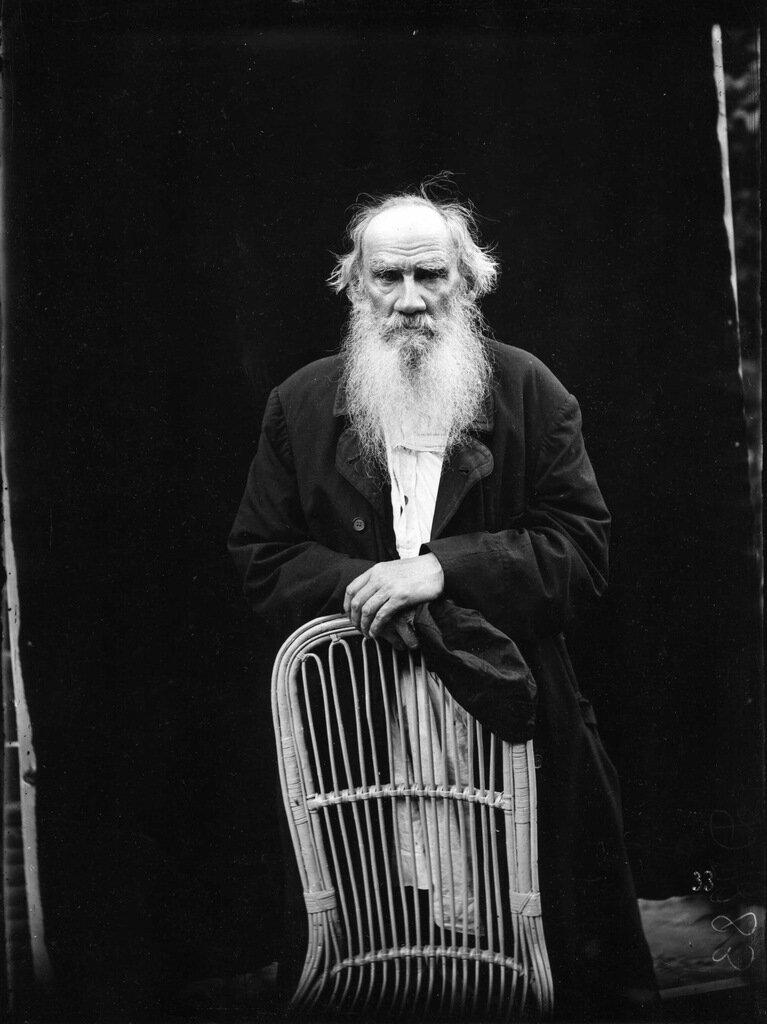 Л.Толстой.
