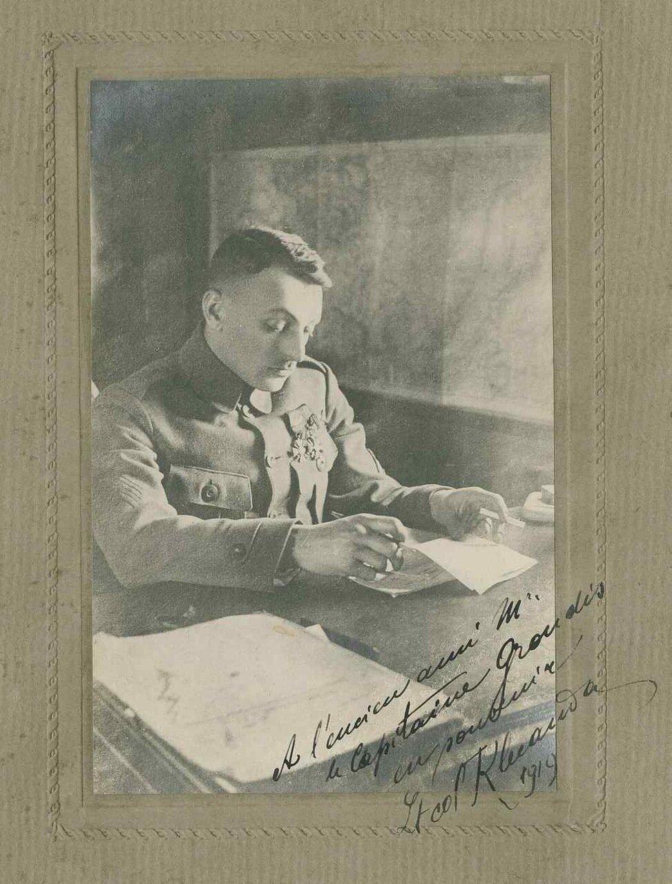 1919. Войтех Владимир Клецанда, капитан Чехословацкого корпуса