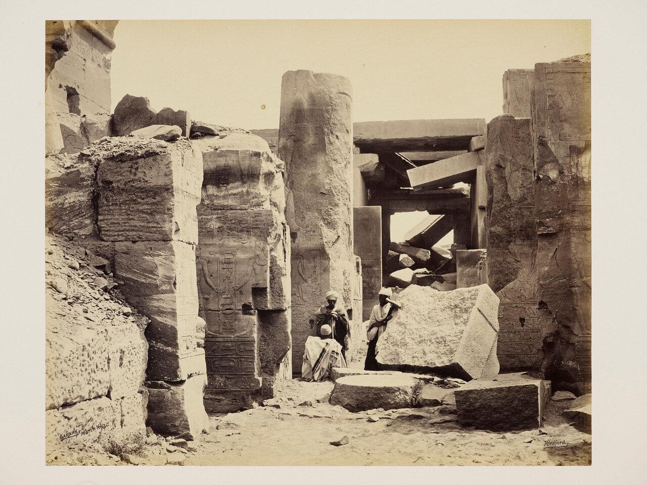 16 марта 1862. Вид храма Амона в Карнаке
