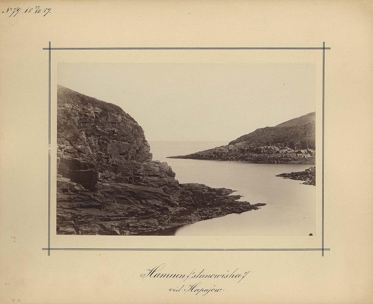 22.7.1889. Становище возле Hapajovia