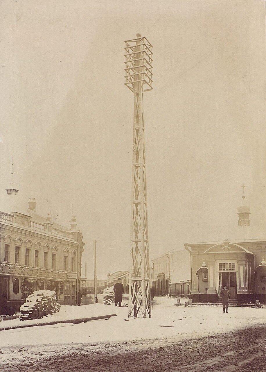50. Телефонная вышка.1900