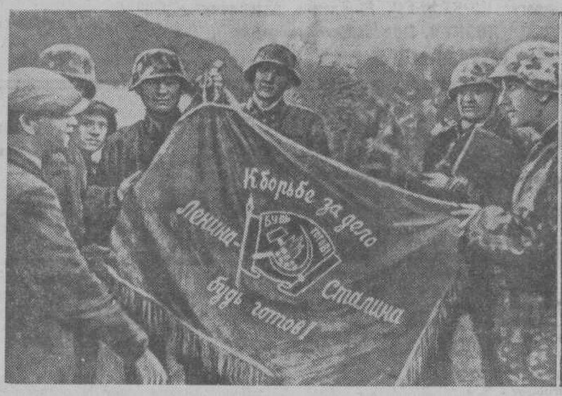 пропаганда Геббельса, идеология фашизма, немецкая пропаганда