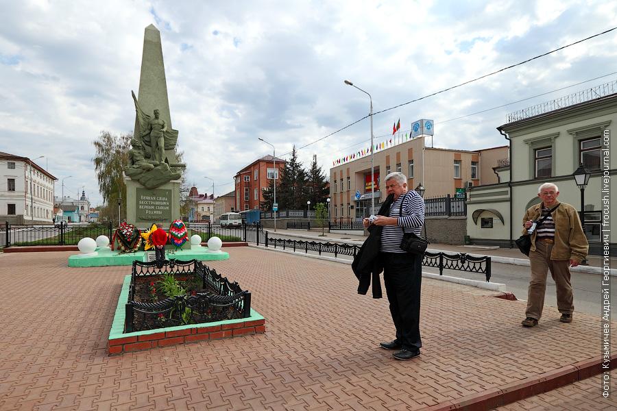 Чистополь, Монумент «Вечная слава бесстрашным и верным сынам Родины»
