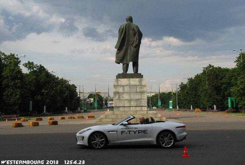 1254.23 Ленин в Лужниках и «Jaguar F-TYPE»