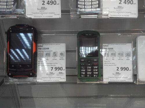 Texet TM-509R (стоимость)
