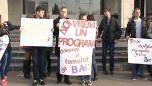 Протест учеников против новых правил сдачи экзаменов
