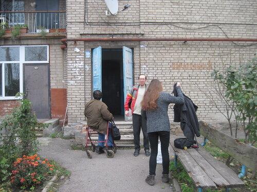 Запорожье, двор, Армен
