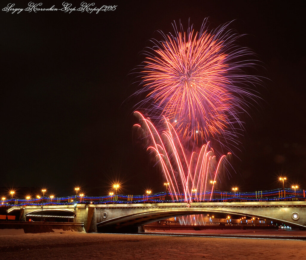 Новый год 2015,Москворецкая набережная,№2