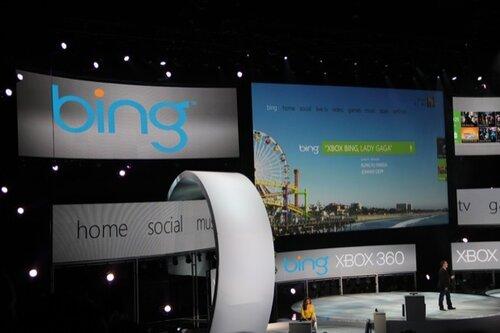 Bing и Xbox предположительно могут закрыть
