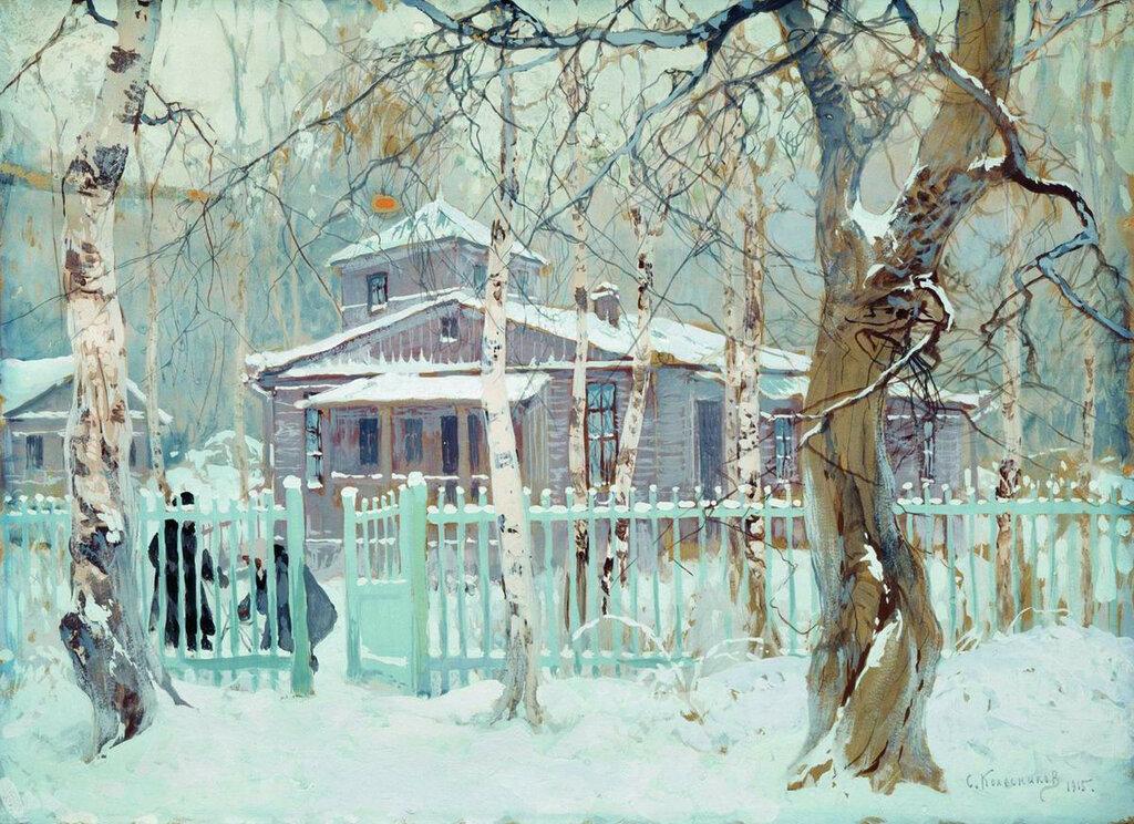 Зимний пейзаж. 1915