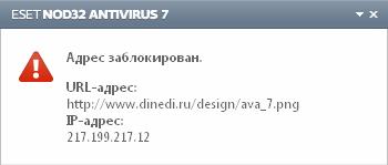 http://img-fotki.yandex.ru/get/9155/18026814.67/0_84953_f47ceae9_L.png