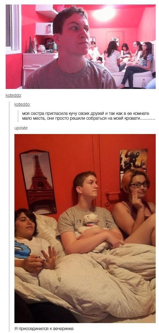 Удачно примазался))