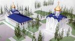 Строим Храм