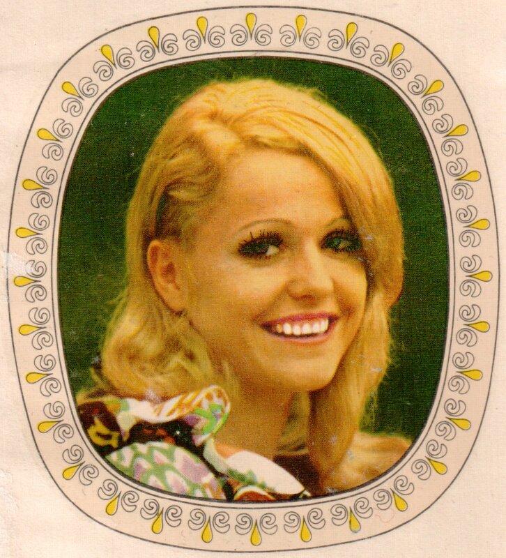 Переводная картинка из ГДР девушка Zsuzsa Cserhati 1975