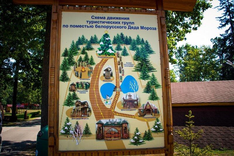 Поместье белорусского Деда Мороза 3