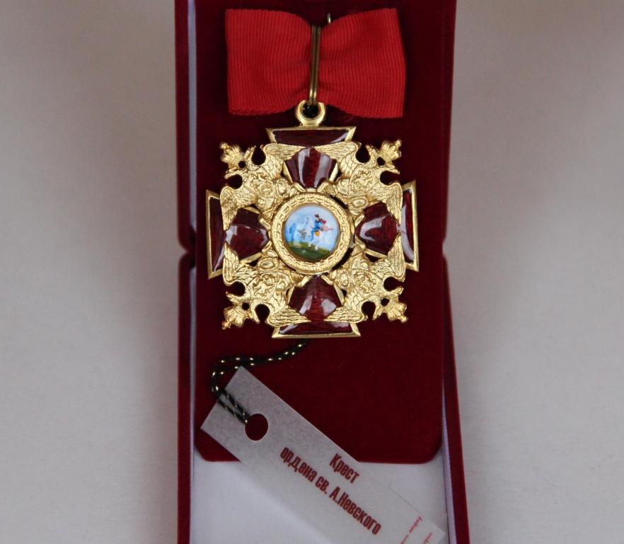 Крест ордена Святого Александра Невского