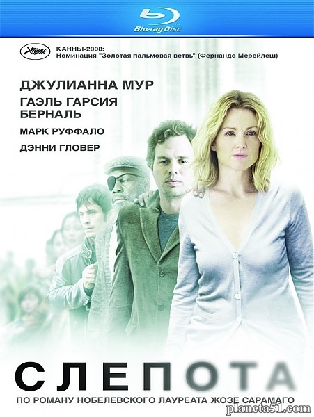 Слепота / Blindness (2008/HDRip)