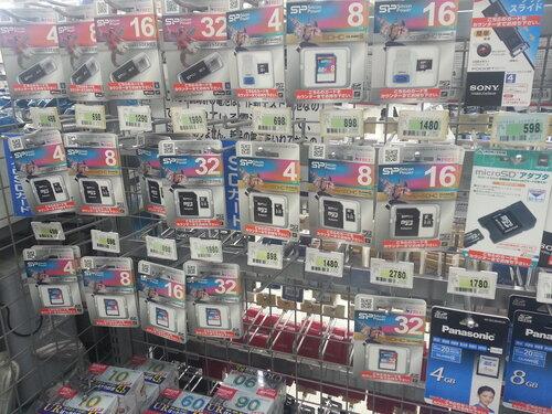 Флешки в японском супермаркете соседствуют с аудиокассетами