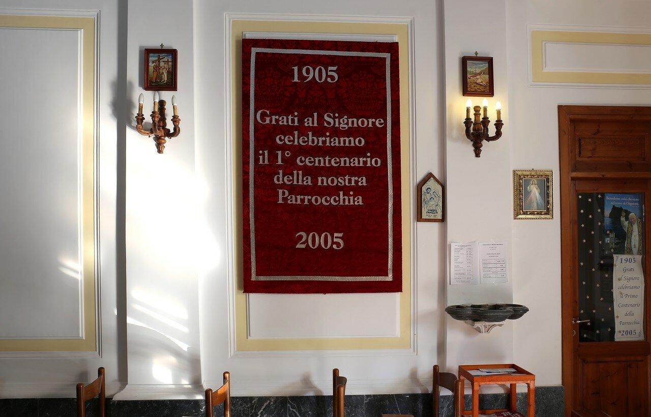 Искья, Сант-Анжело. Церковь Михаила Архангела (Chiesa di San Michele Arcangelo)