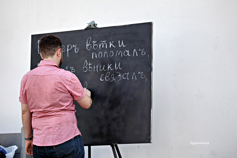 """Фестиваль """"Счастливый тринадцатый"""""""