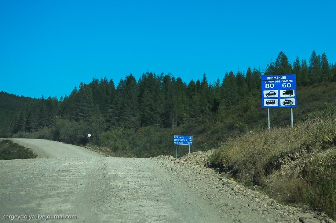 6. После 100 км идет грейдер. Ограничение скорости 80 км/ч для легковых и 60 км/ч для грузовиков. До