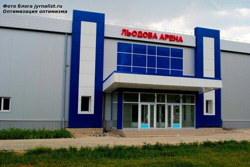 Ледовая арена в Луганске запустение и разрушения