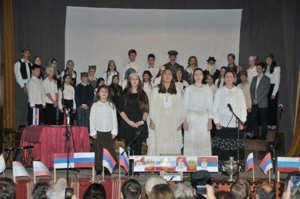 Сербия, школа, история