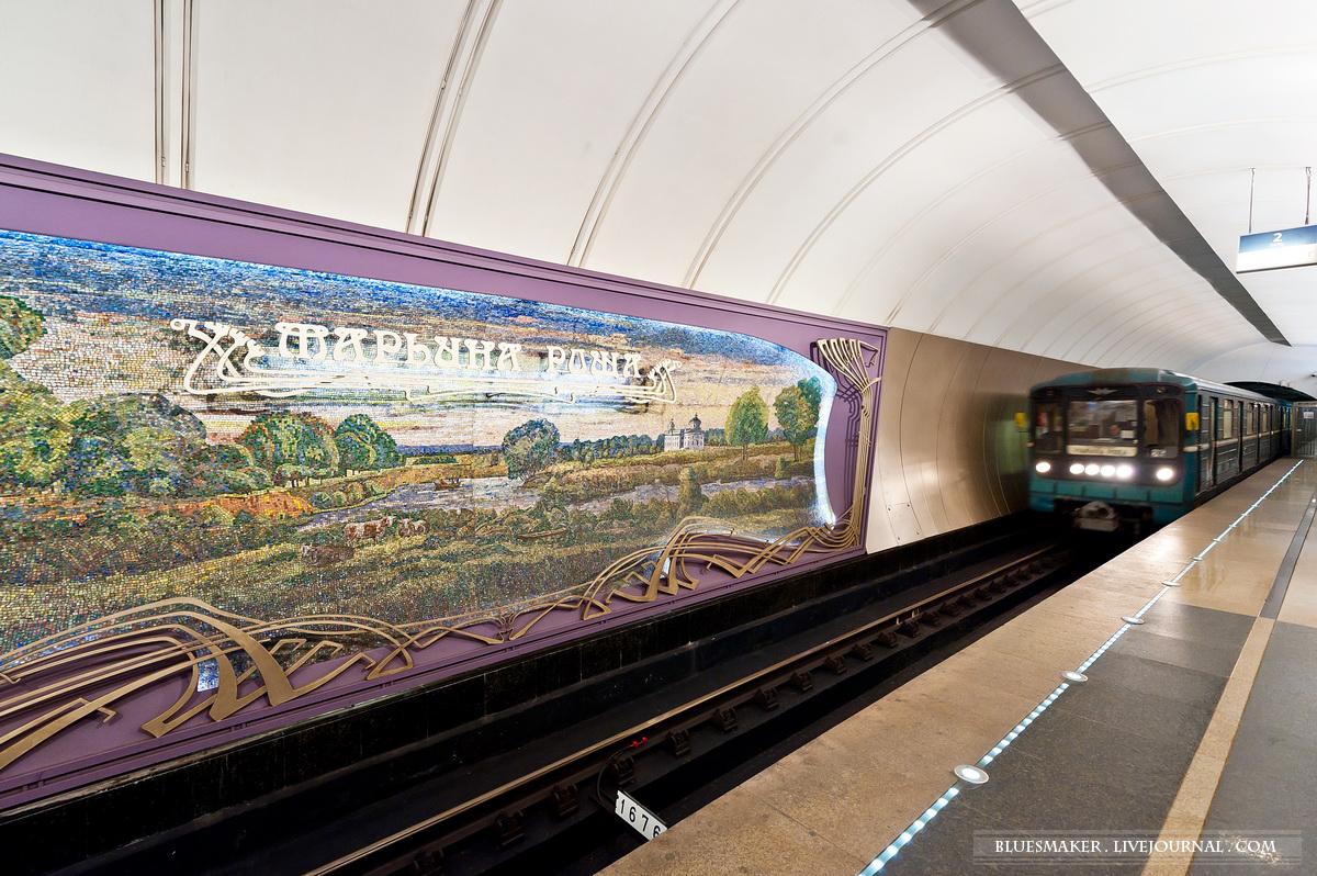 фото района метро марьина роща комнат