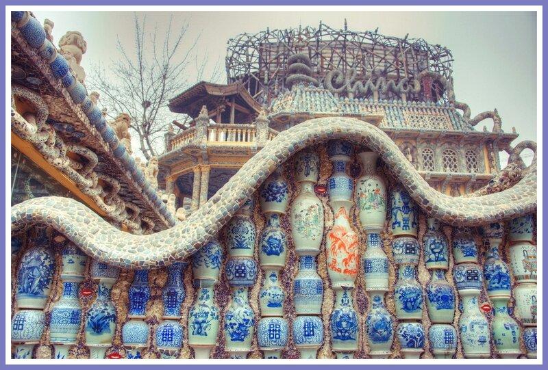 1.Фарфоровый дворец в Тяньцзине.jpg
