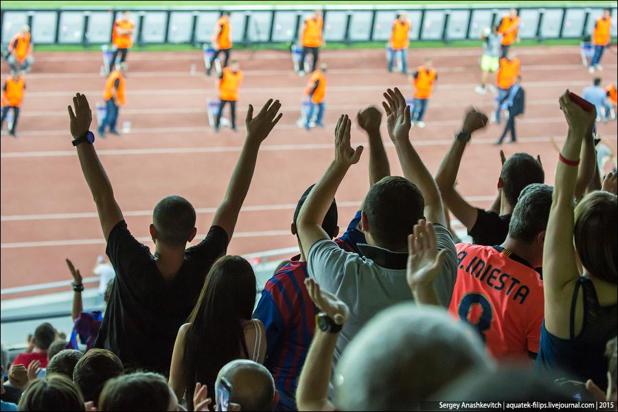 Supercup UEFA 2015