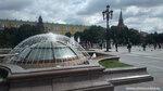 Москва. Манежная площадь.Вид на Кремль