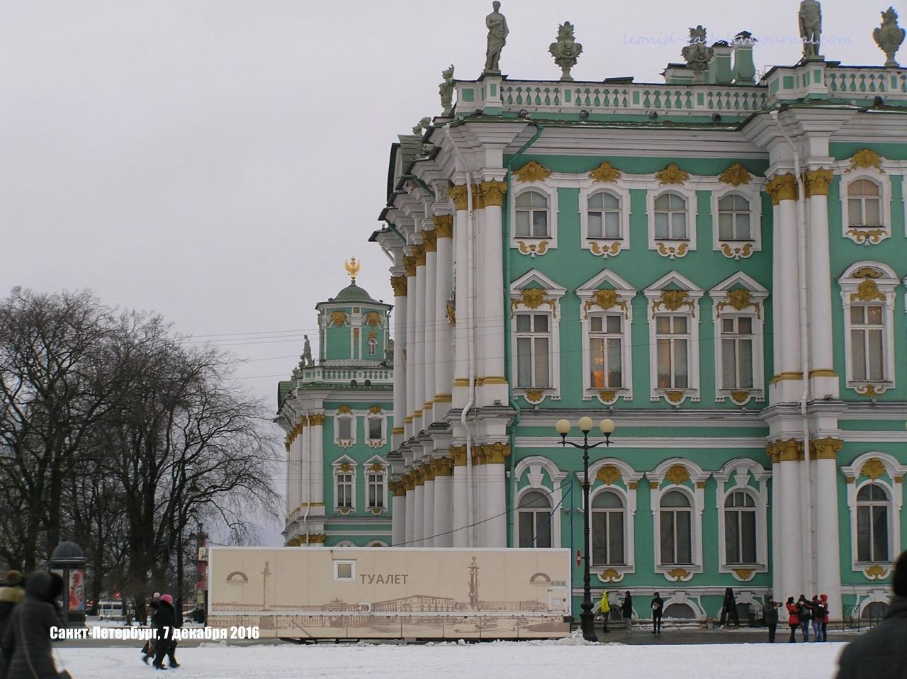 Санкт-Петербург Дворцовая площадь 23.JPG