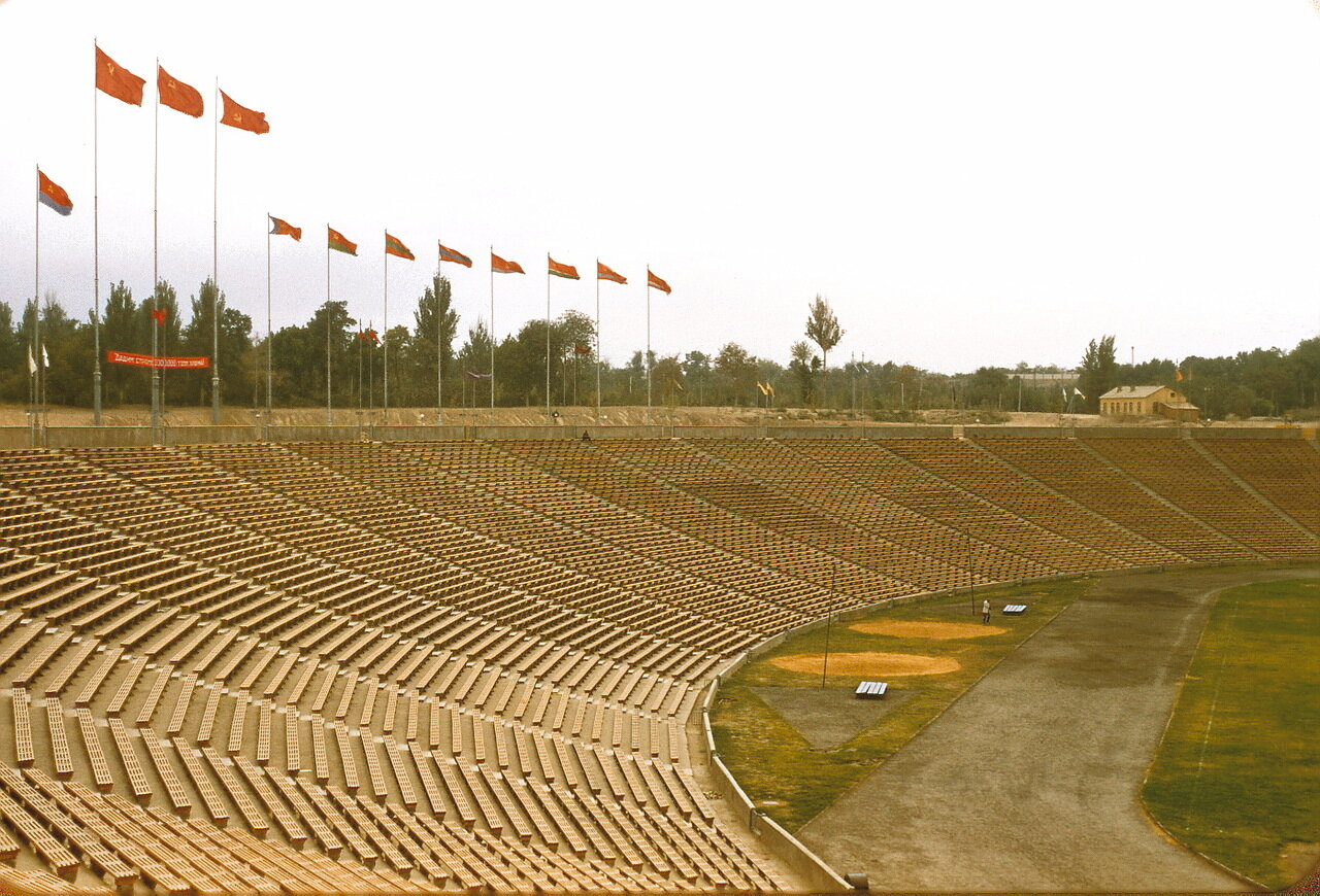 Ташкент. Стадион