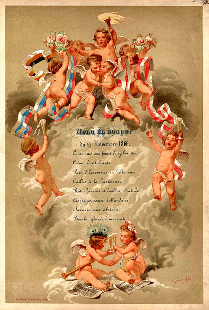 Меню торжественного обеда, посвященного бракосочетанию принцессы Дагмар. 22 ноября 1866