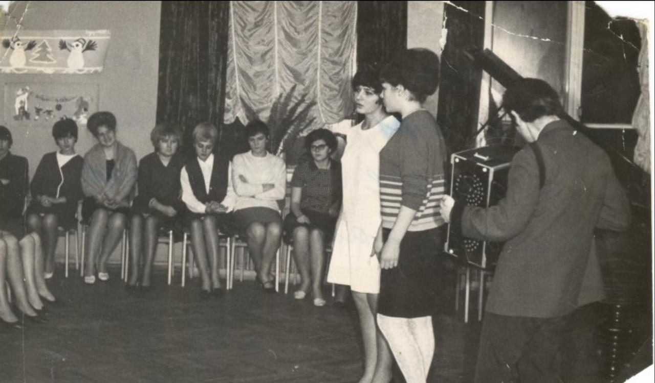 Новогодний вечер 1967 года